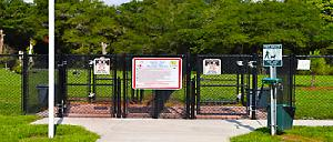 Image of Helen Howarth Dog Park Entrance